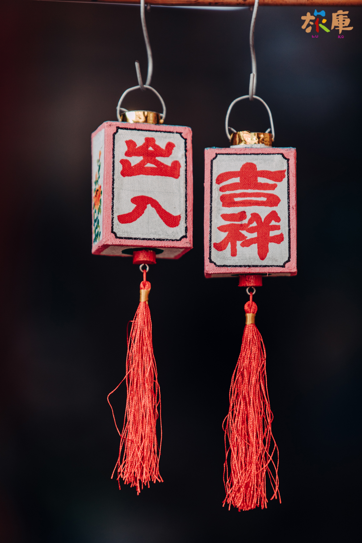 春秋美術社小燈籠