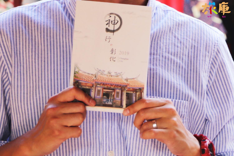 神行彰化旅遊書