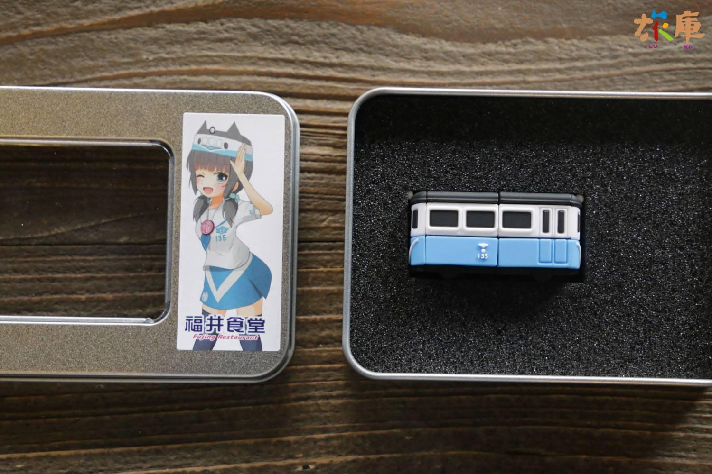 135火車模型USB