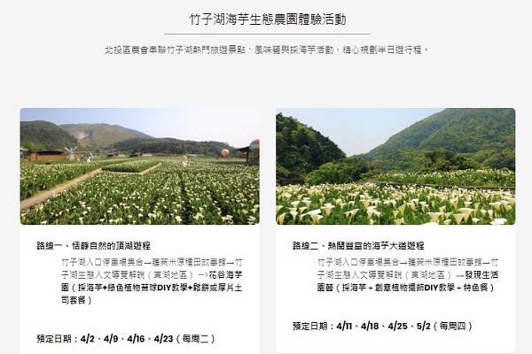 生態農園體驗.JPG