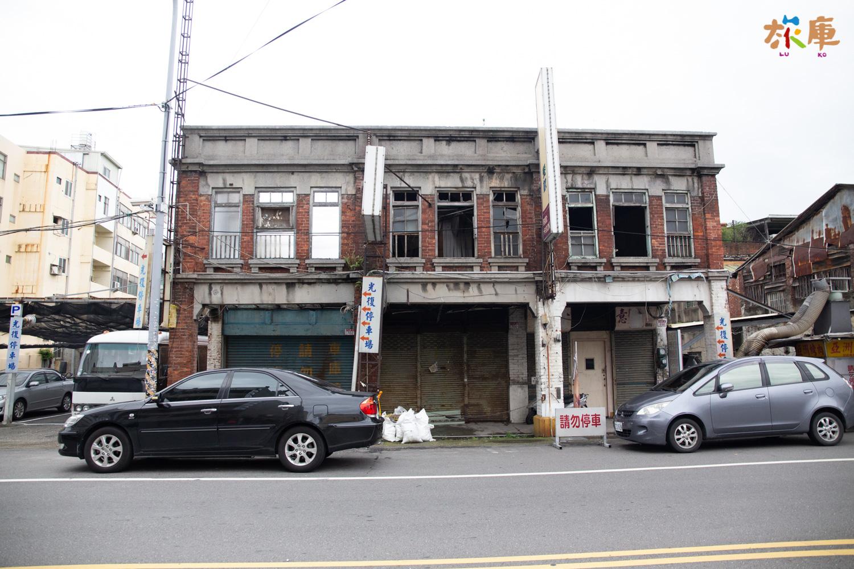 三連棟的舊街屋