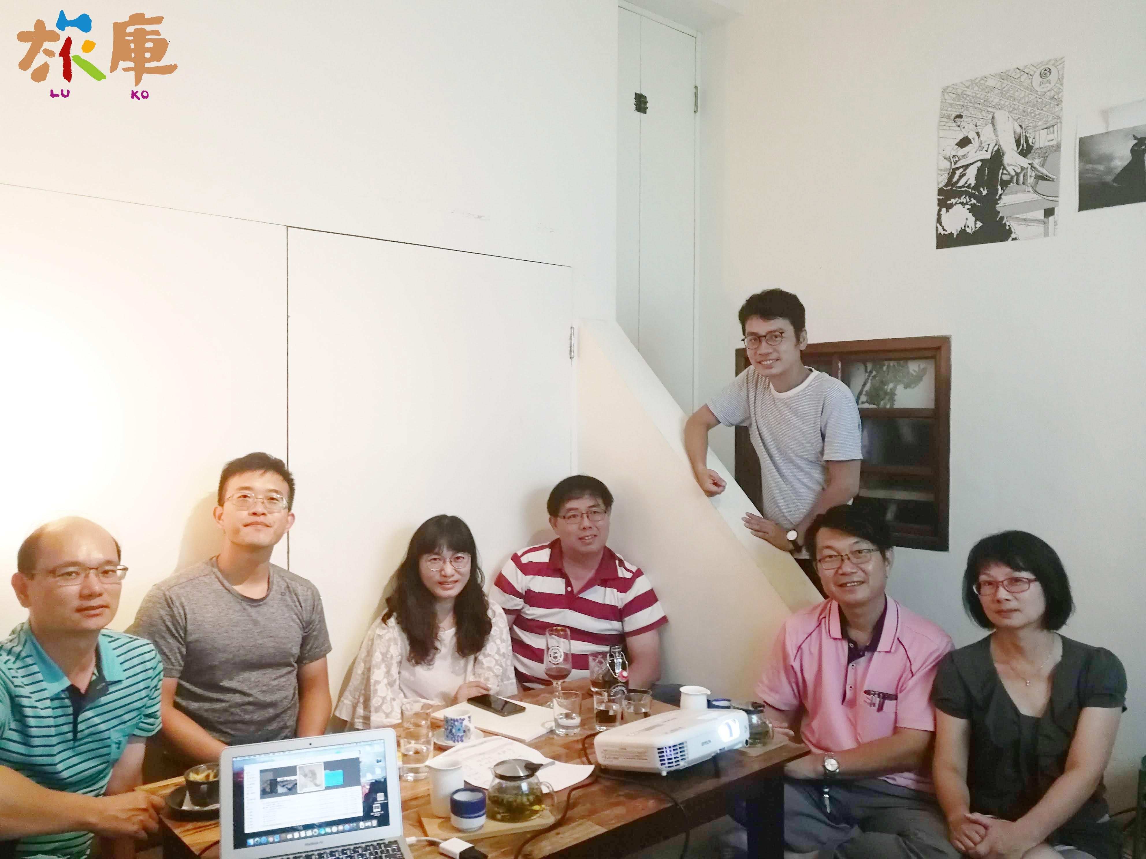 第一場參與的讀書會的人員共有7位,大家工作繁忙之餘仍是前來參與。