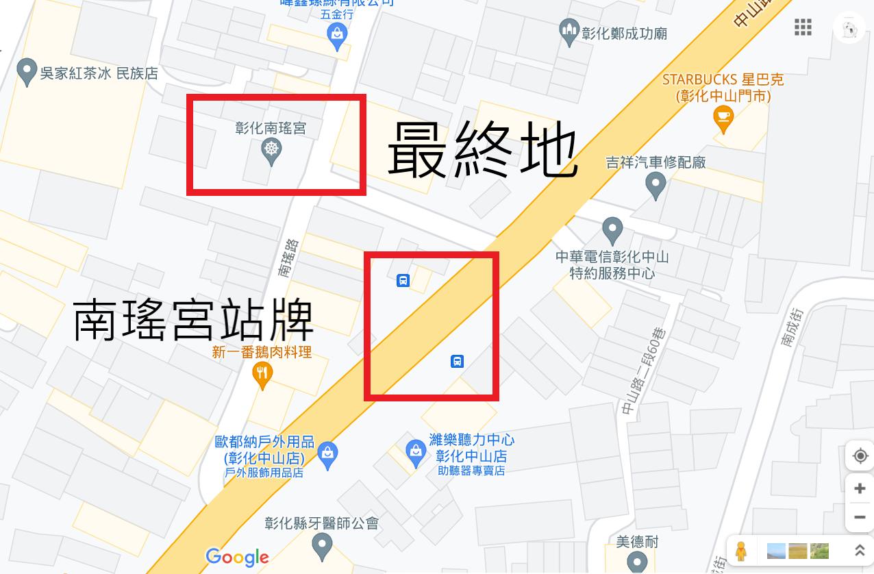 【公共接駁】開化寺←→南瑤宮 公車站資訊