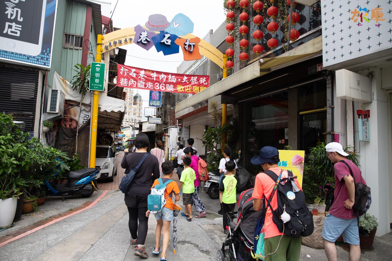 位於民生路和中正路之間的「黎明巷」,又稱作打石巷