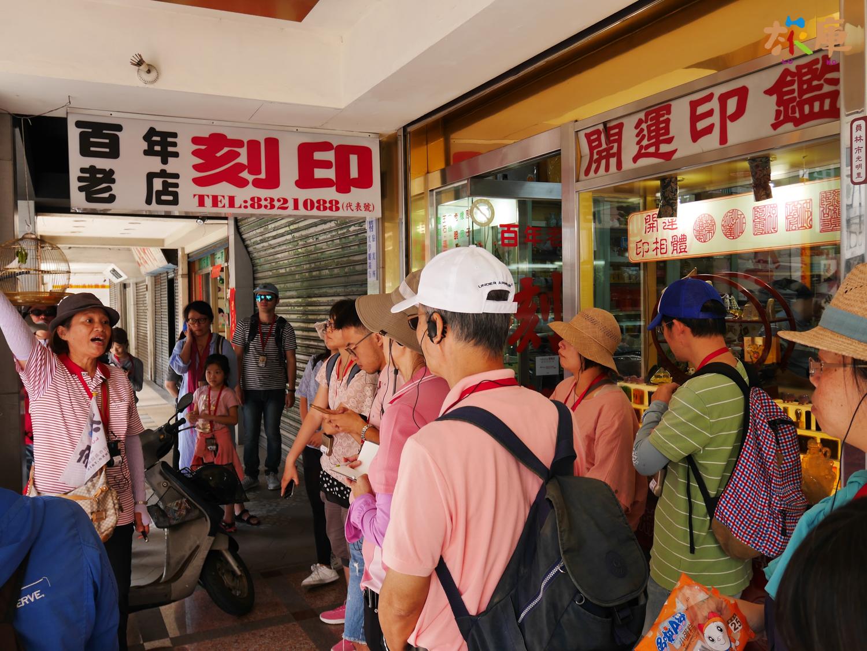 旅庫彰化:員林人物偵探社