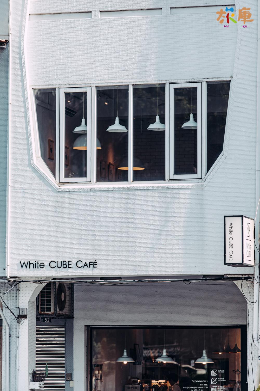 白色方塊工作室外觀
