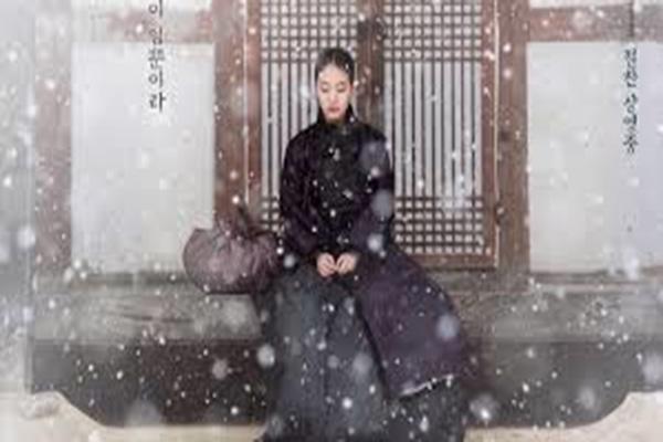 06.彩仙修-痞客邦